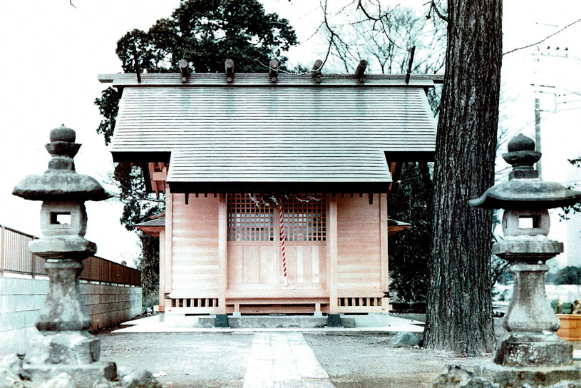 新築 – 「大野島・神明神社」